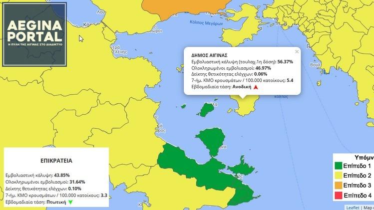 aegina-covid-map2.jpg