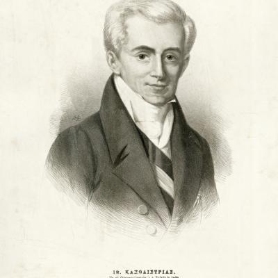 Ιωάννης Καποδίστριας (1776-1831). Λιθογραφία
