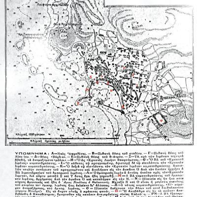 Χάρτης του αγγλικού ναυτικού από τον Thomas Graves