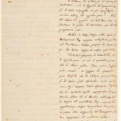 Διακήρυξη του Κυβερνήτη της Ελλάδος Ιω. Καποδίστρια προς τους Έλληνε