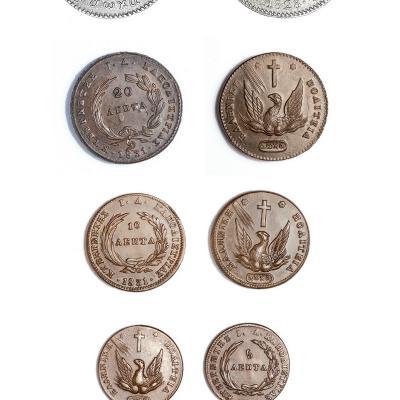 Νομίσματα της Καποδιστριακής περιόδου. Επιγραφικό και Νομισματικό Μουσείο