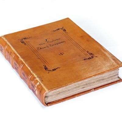 Πρακτικά της Γ΄ Εθνοσυνέλευσης της Τροιζήνας (19 Μαρτίου- 5 Μαΐου 1827).