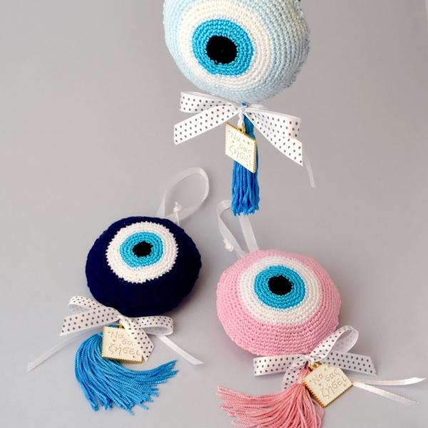 Baby gifts από 19.00€