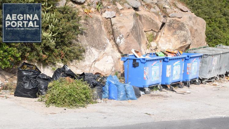 Δήμου Αίγινας διαφωνεί με την επιβολή του τέλους 100€ από τον ΕΔΣΝΑ για τα μικτά απορρίμματα - κλαδέματα