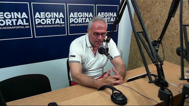 Ο νέος δήμαρχος Αίγινας κ. Γιάννης Ζορμπάς στο ραδιόφωνο του Aegina Portal.