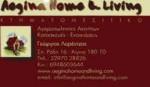 Aegina Home & Living Κτηματομεσιτικό