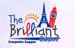The Brilliant School - Σταυρούλα Σώρρου. Αγγλικά - Γαλλικά.