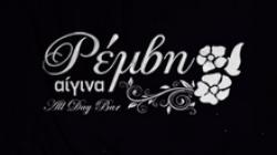 Remvi - All Day Bar