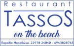 Tassos Taverna