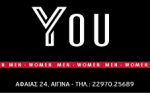 You - Γιούλα Κότση - Ένδυση Υπόδυση